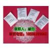 防潮干燥剂厂家新资讯 工业干燥剂