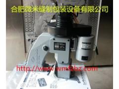 NP-7A紐朗原裝進口手提縫包機