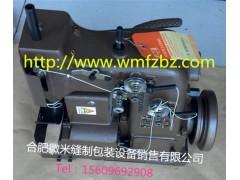 DS-C紐朗自動包邊縫包機 自動切線縫包機