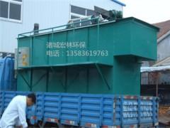 宏林环保专业供应涡凹气浮设备,畅销涡凹气浮设备