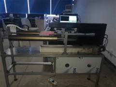 凤鸣亮发明专利透明薄膜纸高精度非接触激光在线测厚仪