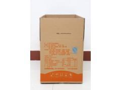 食品包装盒推荐,个性纸箱定制
