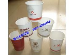 銀川廣告紙杯廠家批發定做自己的一次性紙杯