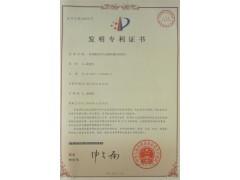 凤鸣亮发明专利产品透明薄膜纸张非接触激光在线测厚仪