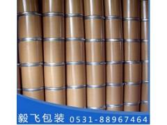 济南畅销山东纸板桶 【供应】,山东胶印纸板桶