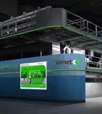 维美德向玖龙纸业提供两台箱板纸机