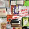 广西柳州订做服装袋塑料袋米袋真空袋纸袋果箱彩印纸箱纸巾包装盒