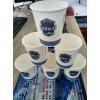 吉林纸杯  纸碗 豆浆纸杯 一次性品尝杯太星纸塑