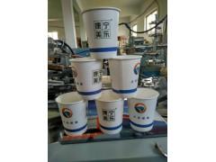 白城纸杯 纸碗 豆浆杯 咖啡纸杯 品尝杯太星纸塑