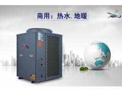 无锡空气能热水器价格 太阳能热水工程报价