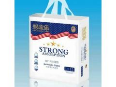 供应超薄婴儿纸尿裤/特薄婴儿纸尿裤批发