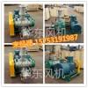 MVR蒸汽压缩机工作原理,罗茨式蒸汽压缩机型号