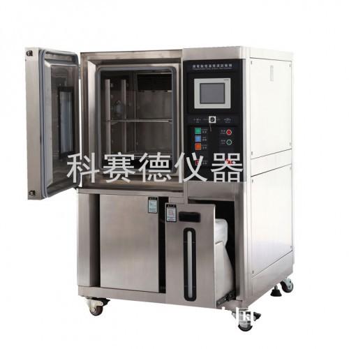 深圳恒温恒湿试验箱厂家