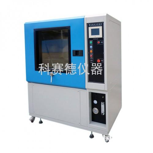 IP5X沙尘试验机