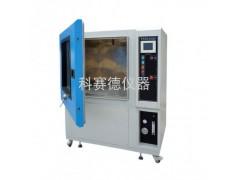 IP5X沙尘试验机,防尘测试仪、防尘测试箱、砂尘试验仪