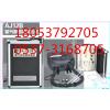 AJ12B氧气呼吸检测仪