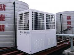 欧麦朗75℃节能高温热水系统建设