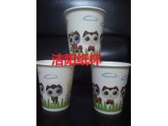 洁阳西安纸杯厂家 西安广告纸杯纸碗纸袋定做印刷加工厂制作价格