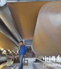 福建利树公司投资3亿元建设高强瓦楞纸二期项目