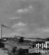 恒丰前身——牡丹江造纸厂的建立