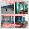 兴城市污水管理处专用HDSR125污水处理曝气罗茨风机