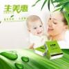 生美惠 本色纸代理 竹纤维手帕纸 母婴用纸