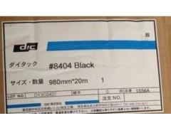 DIC8404B