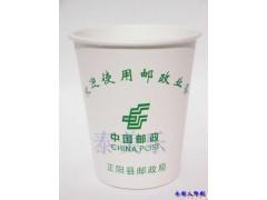 深圳纸杯厂家直销 一次性广告纸杯 环保纸杯 定做奶茶杯咖啡杯