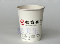 纸杯定做 泰美乐纸杯 8安欧版可乐杯 一次性广告杯