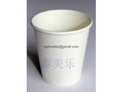 30毫升促销试吃杯 深圳纸杯 纸杯定做 印刷LOGO 广告杯