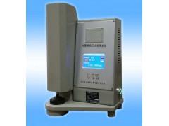 电脑测控卫生纸厚度测定仪  四川长江造纸仪器有限责任公司