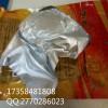 重庆耐高温蒸煮铝箔袋