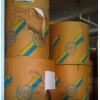 供应欧洲高强度木浆包装纸