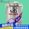 供应进口美国防卡剂SAF-T-EZE金牛油