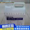 供应原装NOCAL HT600合成润滑油
