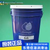 大量现货直销OMEGA 68食品级润滑油