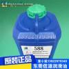 大量进口OMEGA588合成食品级润滑脂