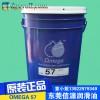 原装进口OMEGA 57轴承润滑油