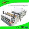 精诺机械JN-XP小盘纸分切复卷机全自动分切机