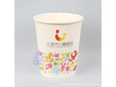 厂家批发 一次性迷你纸杯 定做加厚30毫升试饮杯