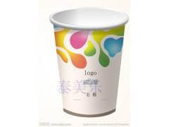 厂家直销 一次性纸杯定做LOGO 加厚热饮商务办公纸杯