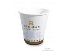 一次性广告纸杯 惠州纸杯批发 定做纸杯 环保纸杯