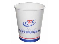 通用市场一次性豆浆杯批发 定做纸杯 定做咖啡奶茶杯