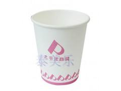 企业纸杯定制 免费设计LOGO 定做一次性广告纸杯 东莞纸杯