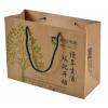 供应纸质手提袋、手提袋、手提袋厂家、牛皮纸袋、白卡纸袋印刷