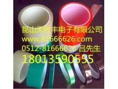3mm防震泡棉胶带 缓冲隔热3mm泡棉胶带