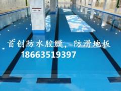 泳池内壁装潢壁纸