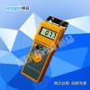 瓦楞纸箱水分检测仪/纸张纸板水分测量仪