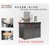 HK-CP02A纸页成型器(非干燥/白水循环/自动均浆)