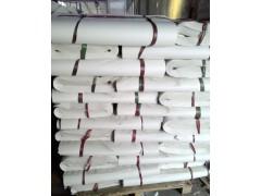 供应国产47克新闻纸厂家